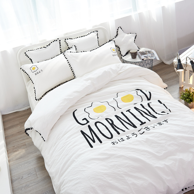 magical pomfringe white duvet cover set good morning bedding sets bed linen kidsadults kingqueen size 4pcs6pcs sheet set