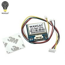 BN-880 Flight Control GPS Module Dual Module With Cable Connecotr For RC Multicopter Camera Drone FP