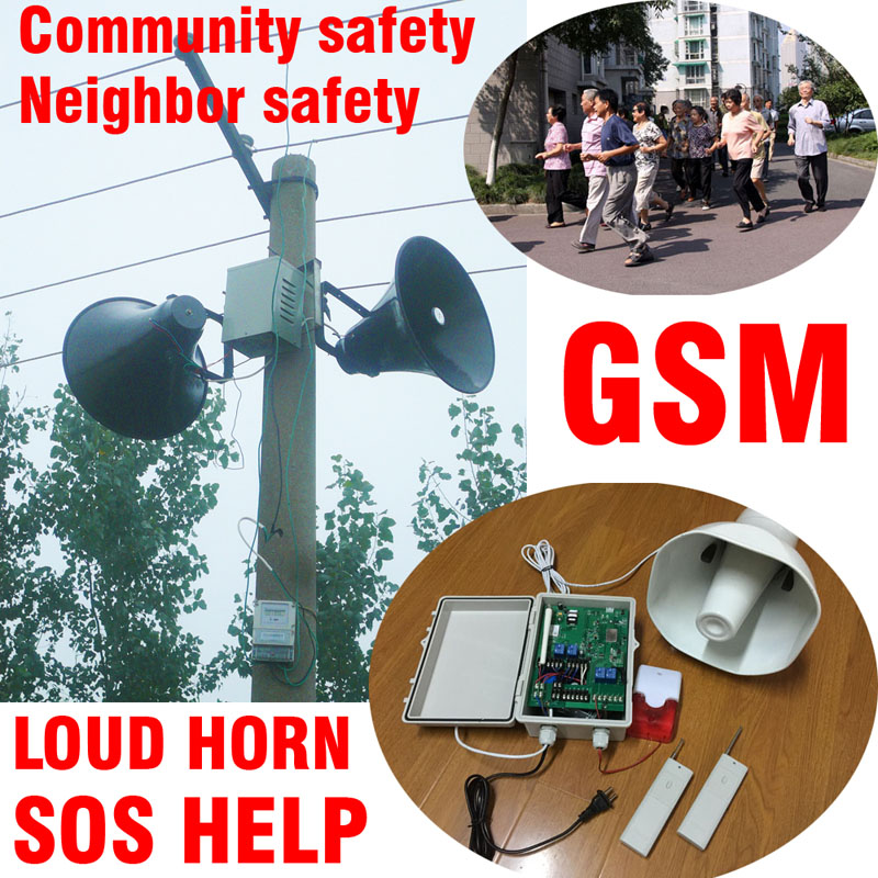 GSM-HORN GSM Neighborhood Community Alarm SMS Alarm Horn And Siren & Strobe With Light