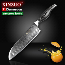 7″ inches chef knife Japanese VG10 Damascus steel kitchen chef knife santoku knife wholesale  forged wooden handle FREE SHIPPING