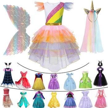 825081559f0 Product Offer. Классические коллекции принцессы обувь для девочек Спящая  красавица Maleficent Рапунцель
