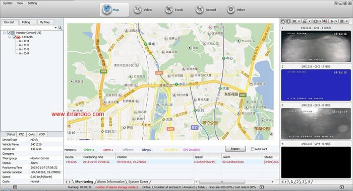 327 dvr 3G CMS Client interface