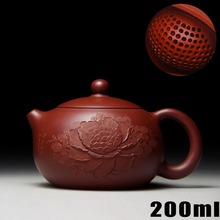 Famous Teapot Yixing Teapots 200ml Bouns 3 Cups Ceramic Chinese Purple Clay Tea Pot Handmade Kung Fu Set Porcelain Kettle Peony
