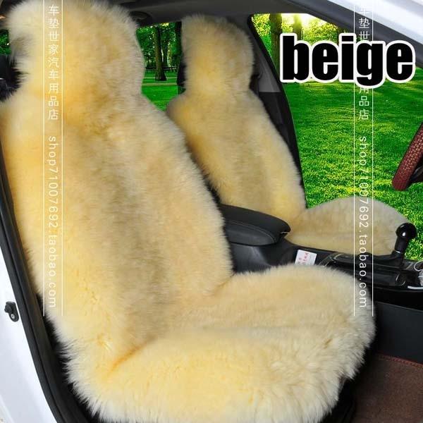 Bej qış avtomobil oturacağı yastığı yun yastığı avtomobil - Avtomobil daxili aksesuarları - Fotoqrafiya 3