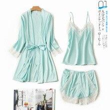 Для женщин пижамы комплект из 3 предметов атласная пижама с нагрудники Спагетти ремень кружево шелк сна Lounge Ночное