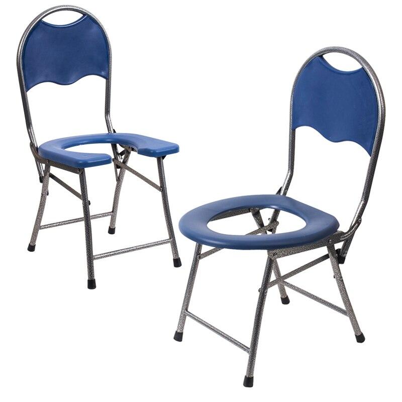 Folding toilet seat chair pregnant woman stool elderly ...
