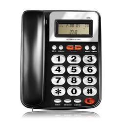 Black/Red Desktop Corded Telephone Phone LCD Display Caller ID Volume Clock for House Home Call Office Company Hotel