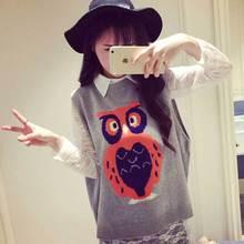 Korean version women's Knitted Vests front short back long owl print sleeveless loose sweater coat
