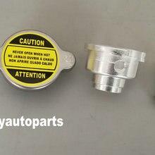 Сварка на всех алюминиевых радиаторных наполнителях шеи+ 1,1 бар крышка радиатора