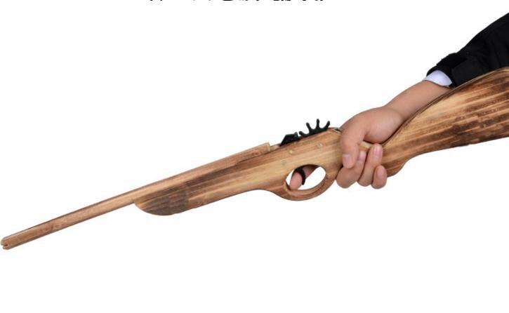 commentaires fusil en bois jouet faire des achats en ligne commentaires fusil en bois jouet. Black Bedroom Furniture Sets. Home Design Ideas