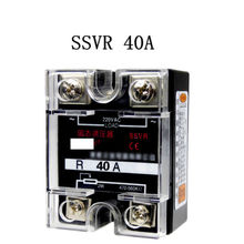 220V AC Single Phase SSVR 40A Solid State Voltage Regulator Relay Resistance Reg