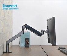 """צג מחזיק מעמד שולחן גובה מתכוונן אלומיניום יחיד זרוע גז אביב טלוויזיה הר מתאים עד 32 """"LCD צג מסך OZ 1"""