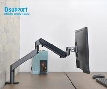 """모니터 홀더 데스크 스탠드 높이 조절 가능한 알루미늄 단일 암 가스 스프링 TV 마운트는 최대 32 """"LCD 모니터 화면 OZ 1 맞습니다."""