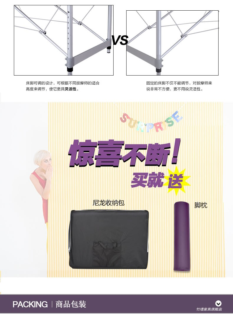 portable-massage-table-08