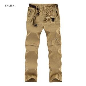 Image 2 - Nuonekoリムーバブル男性の夏速乾貨物パンツ男性通気性ズボン、男性カーキスウェットパンツプラスサイズ 6XL CK108