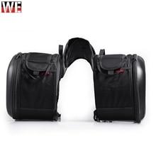 2 шт Универсальная подсидельная мотоциклетная сумка Хвостовая Сумка багажная сумка рыцарский шлем сумка Мотоцикл Запчасти для Honda Для Suzuki Kawasaki
