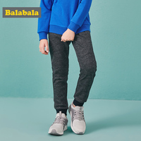 Balabala Boys Sweatpants with Pocket Teenage Boy Pull on Joggers Sport Pants Trousers with Elastic Waist Ribbed Hem for Autumn