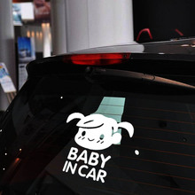 11*13cm baby in car lovely girl styling super cute sticker decoration accessories Car Tail Warning Stickers