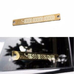 Image 5 - 2019 新 15 × 2 センチメートル自動車電話番号カードステッカーナイト発光一時的な駐車場カードプレート吸盤電話番号カード