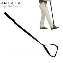 JayCreer ног Lifter на жесткой ноги петли и рукоятка для автомобиля, кровать, диван, бедра замена и коляски