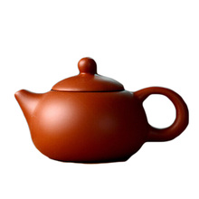 China Tea Pottery Pot Kungfu 4 Style Can Be Chose Teapot Set Freeshipping