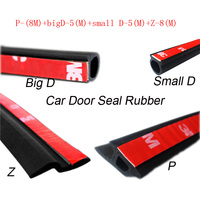 P 8M BigD 5 M Small D 5 M Z 8 M Car Sound Insulation Door