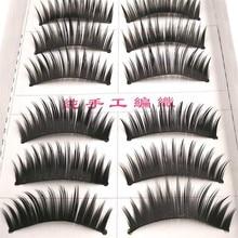 100 Pairs Thick False Eyelashes High-Quality Natural Make Up Tool Soft Natural Fiber Fake Eyelash Makeup Eye Lashes Extension