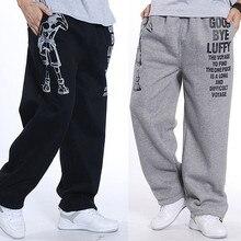 ผู้ชาย Harem tactica กางเกงหนากำมะหยี่หย่อนคล้อยผ้าฝ้ายกางเกงชายกางเกงพลัสขนาดกีฬากางเกง Mens Joggers ฟุต pants5XL