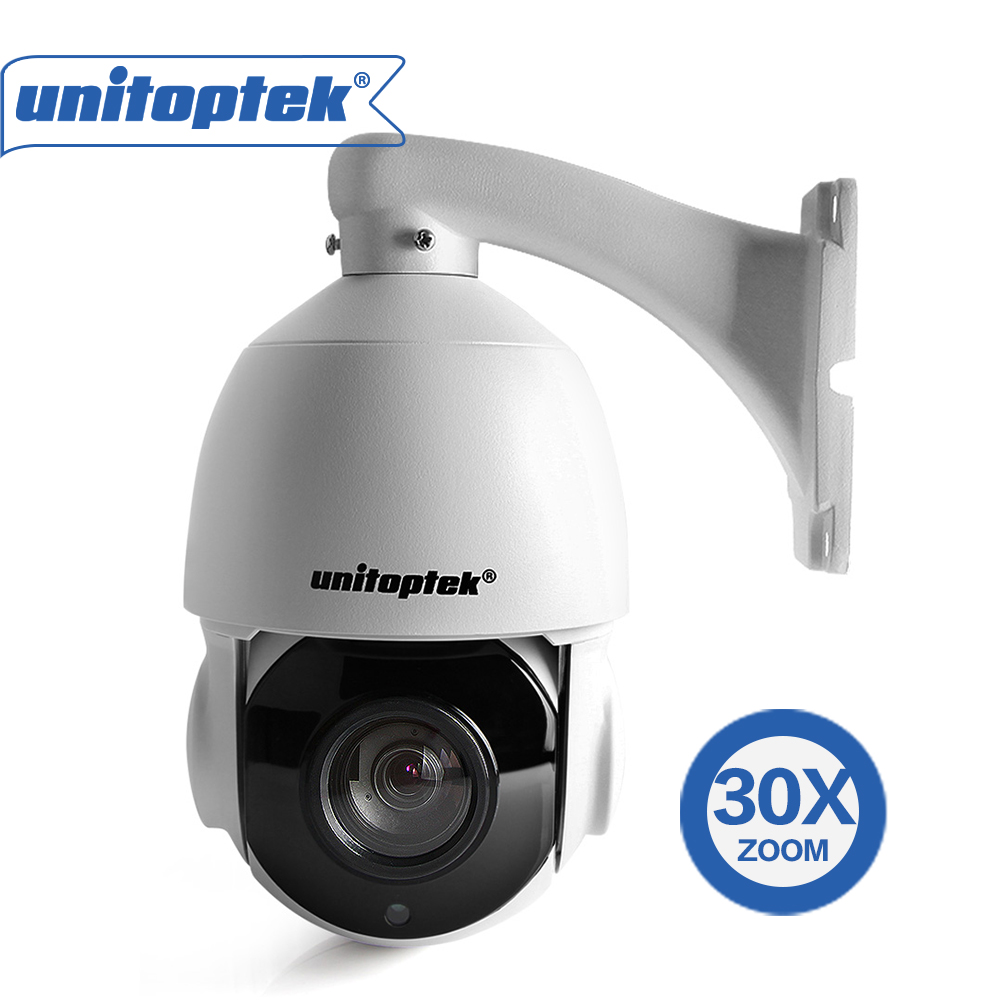4 Inch HD 1080P 4MP 5MP PTZ IP Camera Outdoor Waterproof 30X Zoom Onvif Speed Dome
