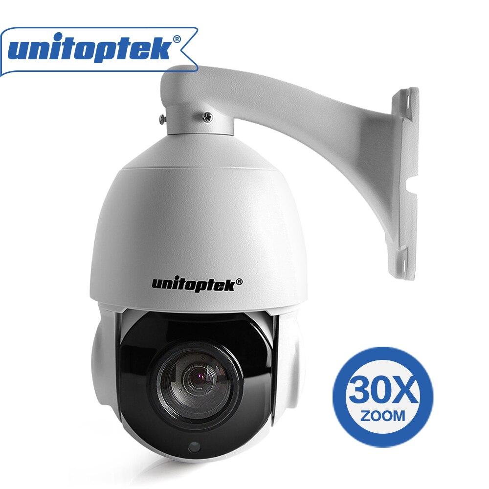 4 pollice HD 1080 p 4MP 5MP PTZ Macchina Fotografica del IP Esterna Impermeabile 30X Zoom Onvif Speed Dome IP Cam CCTV 50 m IR di Visione notturna Telecamera di Sicurezza