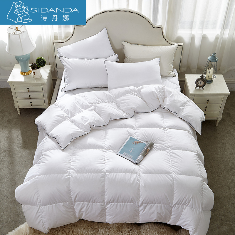sidanda new 95 white goose down duvet comforter eiderdown quilt feather bedding king size. Black Bedroom Furniture Sets. Home Design Ideas