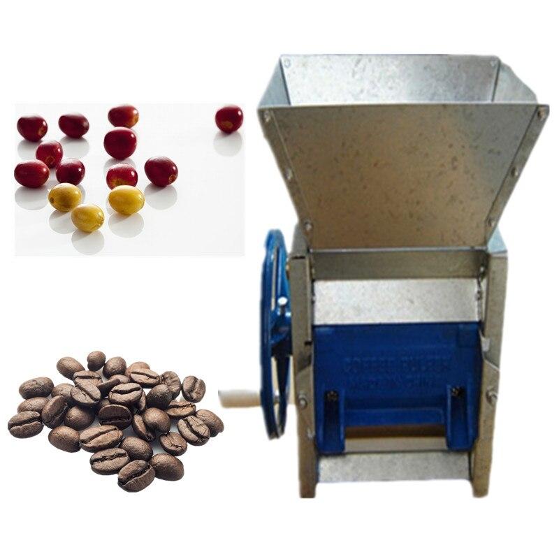 Cocoa bean peel removing machine coffee beans husker duhuller/sheller