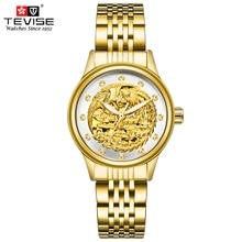 TEVISE Women Luxury Gold Phoenix Automatic Mechanical
