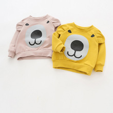 Cute Puppy Sweatshirt