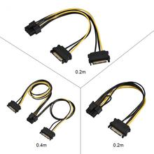 20cm/40cm Dual/Single 15 Pin SATA Male To 8 Pin Female Power Supply For Mining PCI-E PCI Express Cable Computer Accessories