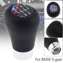 5/6 Speed ABS Leather Car Gear Shift Knob Fit For BMW 1 3 5 6 Series E30 E32 E34 E36 E38 E39 E46 E53 E60 E63 E83 E84 E87 E92 5 6 speed real leather gear shift knob with m logo for bmw 1 3 5 6 series e30 e32 e34 e36 e38 e39 e46 e53 e60 e63 e83 e84 e87