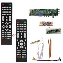 V56 V59 ЖК дисплей ТВ драйвер платы DVB-T2 + 7 ключ зажигания ИК 4 ламповый инвертор LVDS комплект 3663
