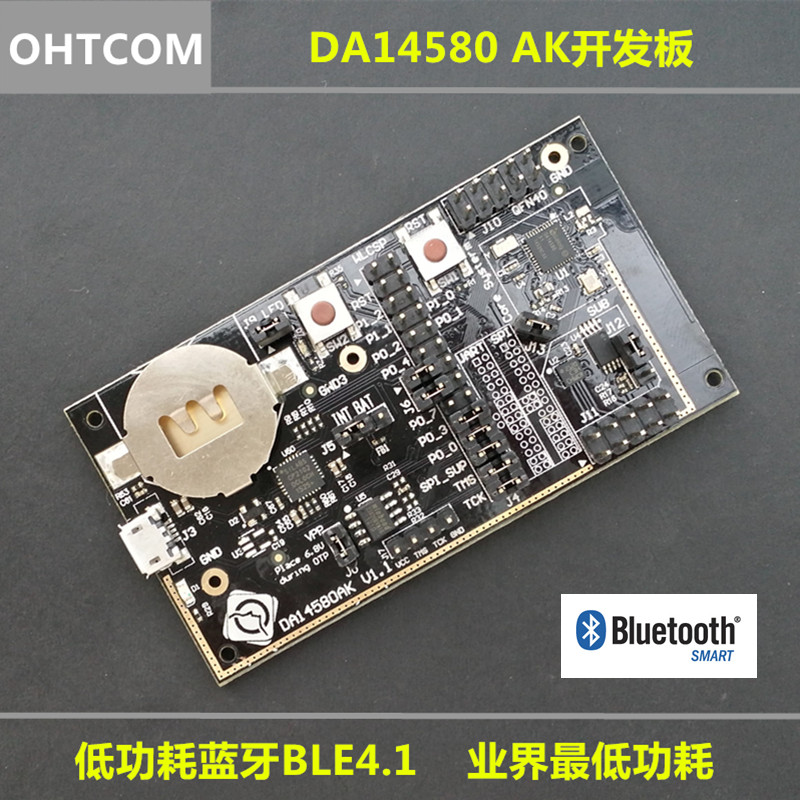 Hot DA14580-AK Bluetooth BLE development board iBeacon millet Bracelet LIS3DH power industry nrf52832 development board nrf52dk bluetooth ble4 2 ble ant nfc 2 4g multi protocol