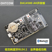 Hot DA14580 AK Bluetooth BLE development board iBeacon millet Bracelet LIS3DH power industry