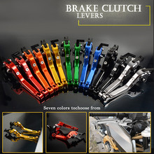 For BMW S1000R S 1000R 2015-2016 S 1000 R 2014 S1000RR S 1000RR 2015-2016 S 1000 RR 2010-2014 Motorcycle Brake Clutch Levers motorycle engine frame slider guard crash protector pad for bmw s1000r s 1000r 2014 2015 2016 2017 2018 s 1000 r