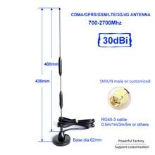 Novo 2018 2.4g antena 35dbi 3g lte 4g antena magnética com cabo fabricante 1 peças