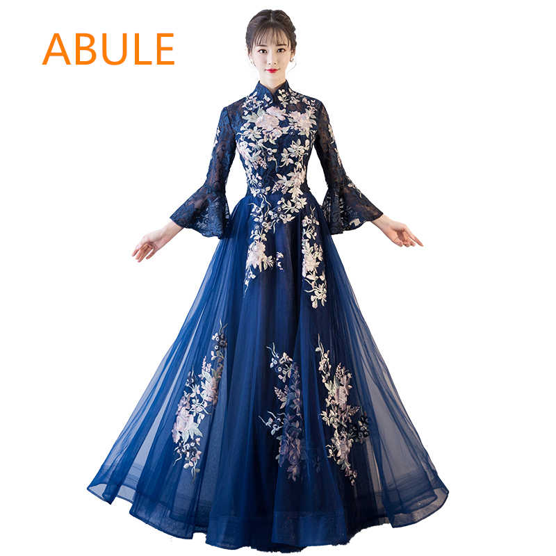 463cc6c5140a8 Detail Feedback Questions about ABULE Quinceanera Dresses 2018 V ...