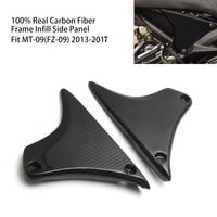 For Yamaha MT 09 Real Carbon Fiber Frame Infill Side Cover Panel Fairing For YAMAHA FZ