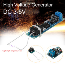 DC3-5V 3A Inverter High Pressure Generator Electronic Lighte