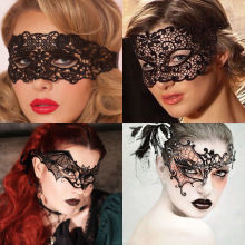 Сексуальная загадочная Женская кружевная маска для глаз готическая Черная Танцевальная Маска для ночного клуба многоразовая маскарадная Праздничная официальная Маска Костюм