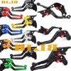 For Yamaha FZX750 FZX 750 Fazer 1986 1998 1997 1996 1995 1994 CNC Folding Extendable 147