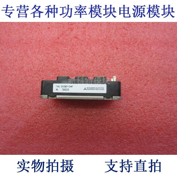 CM150DY-24NF 150A1200V 2-unit IGBT