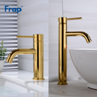 Frap Bathroom Tall Basin Faucets Cold and Hot Mixer Basin Sink Tap Gold Water Kitchen Faucet robinet salle de bain Y10160/Y10162