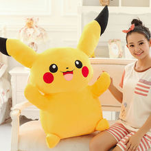 Free Shipping Hot Sale stuffed toys Pikachu Plush Toys Very Cute Pokeman Plush Toys for Children's day Gift High Quality