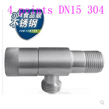 Stainless steel triangle valve 4 points DN15 304 stainless angle package Basin Hot and cold water
